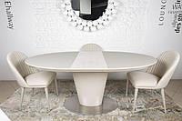 Стол обеденный Nicolas GEORGIA 120/150х85х76 см