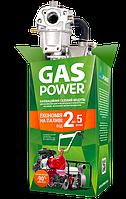 Универсальный газовый модуль для бензиновых двигателей мотопомп и мотоблоков до 9 л.с., фото 1