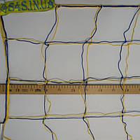 Сетка для футбола «ЭКОНОМ 1,5» желто-синяя (комплект из 2 шт.)