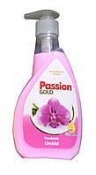 Жидкое крем-мыло Passion Gold (орхидея) 400мл