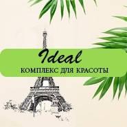 Ideal (Идеал) – французский комплекс красоты и стройности, фото 1