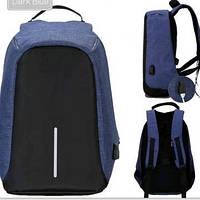 Надежный городской рюкзак-антивор Bobby XD Design anti-theft backpack 15.6'' синий с черным