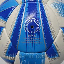 Мяч футбольный Grippy Ronex-JM4, голубой, р. 5, не ламинированный, мяч для футбола футбольный мяч