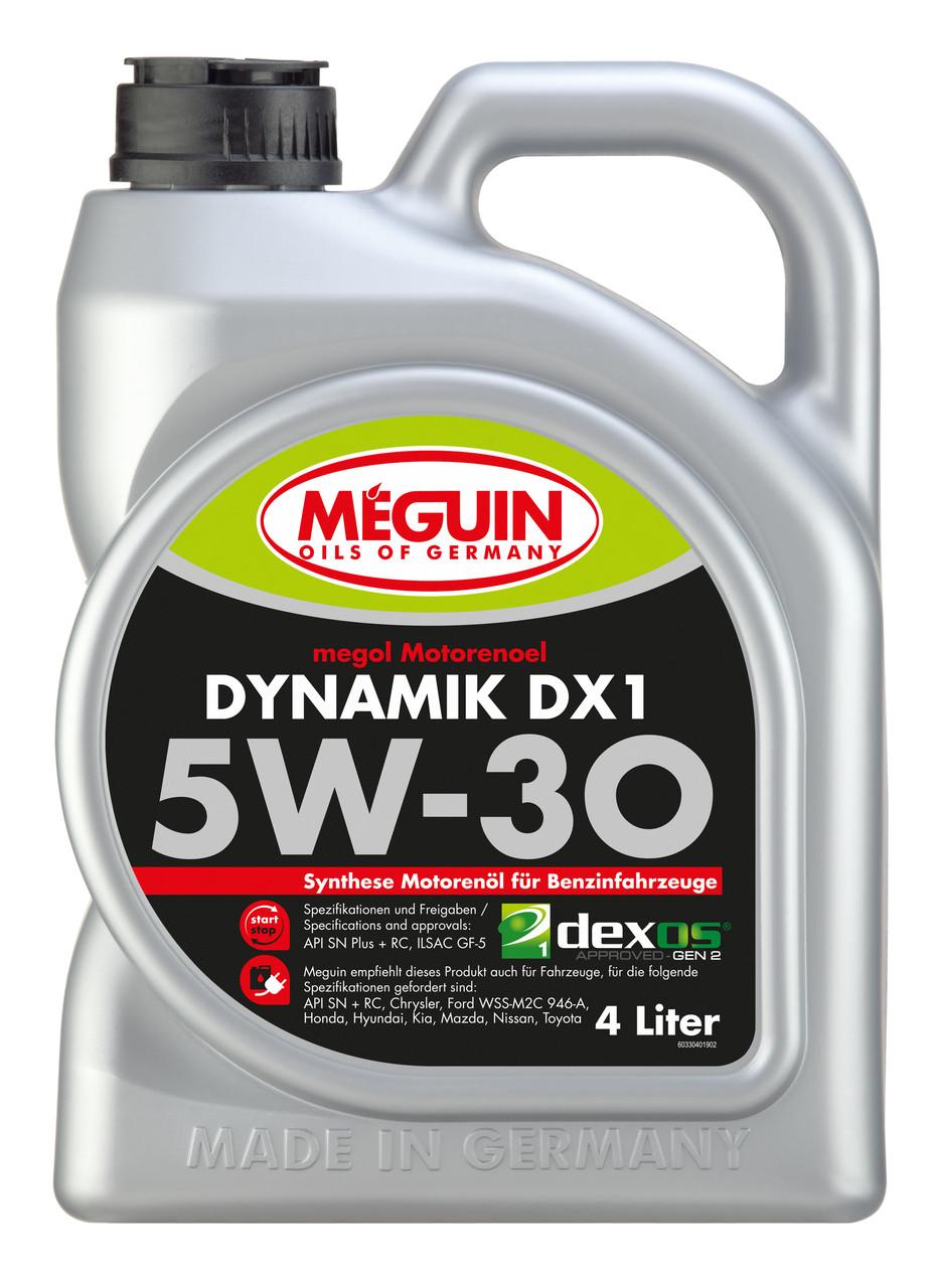 Синтетическое моторное масло Meguin megol motorenoel Dynamik DX1 sae 5w30 4L
