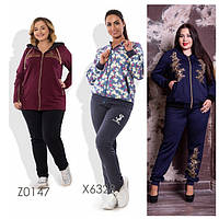 Модные женские спортивные костюмы весна- осень с 48 по 98 размера