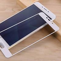 Защитное стекло 5D Mocolo Meizu M5 Note (White), фото 1