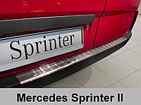 Нержавеющая защитная накладка на задний бампер Mercedes-Benz Sprinter W906