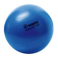 Фитбол TOGU ABS Powerball, 75 см