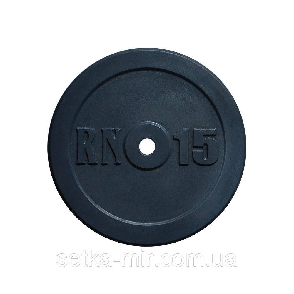 Диск 15 кг на гриф 30 мм (покрыт глянцевой акриловой эмалью)