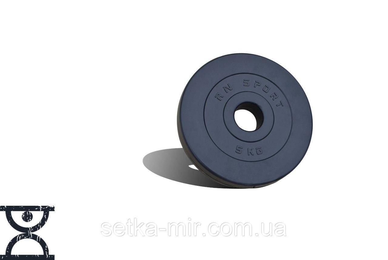 Диск композитный 5 кг - 51 мм (покрыт противоударным пластиком средней жесткости, черный)