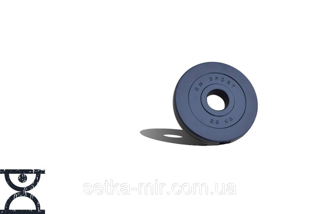 Диск композитный 2.5 кг - 51 мм (покрыт противоударным пластиком средней жесткости, черный)