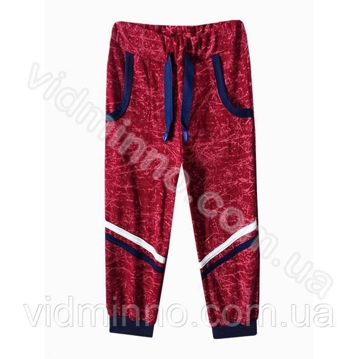 Дитячі штани з кишенями на зріст 92-98 см