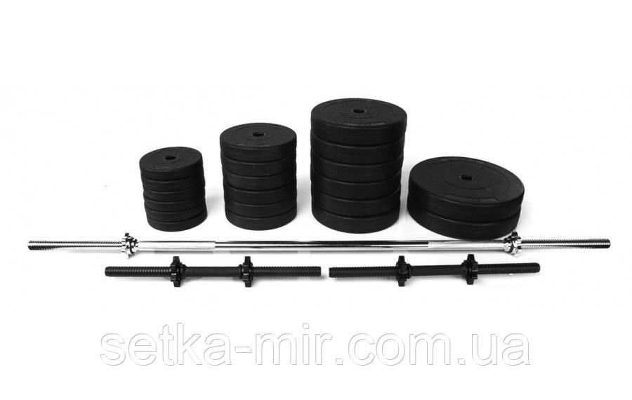 Гриф 150 см, два грифа (гантельные) 45 см + 72 кг дисков с противоударным ABS покрытием