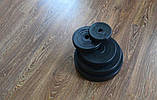 Штанга складальна на 93 кг з протиударним ABS покриттям, фото 5