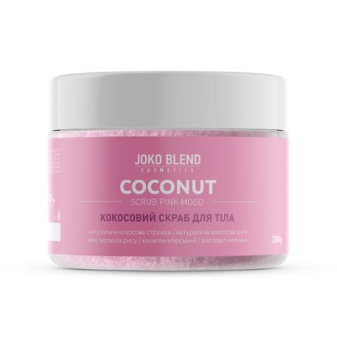 Кокосовий скраб для тіла Joko Blend  Pink Mood 200 ml
