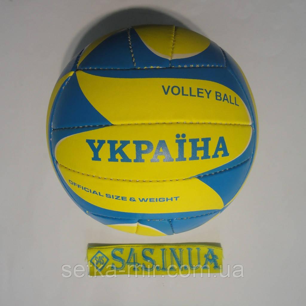 Мяч волейбольный Legend Ukraine