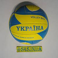 Мяч волейбольный Legend Ukraine, фото 1