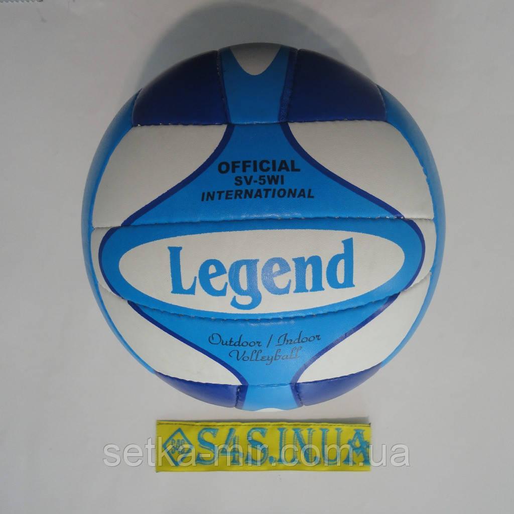 Мяч волейбольный PU Legend LG5179