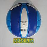 Мяч волейбольный PU Legend LG5179, фото 2