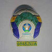Мяч футбольный Euro 2020, бело-зелено-желто-фиолетовый, р. 5, ламинированный