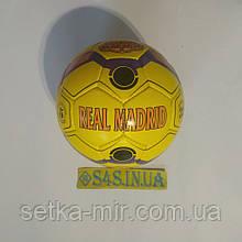 М'яч футбольний Grippy SemiDull YW Real Madrid, жовтий, р. 5, не ламінований
