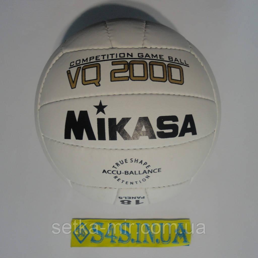 Мяч волейбольный Mikasa G14 White