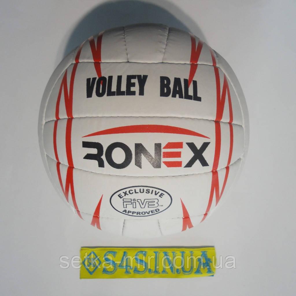 М'яч волейбольний Ronex Orignal Grippy Red/Black