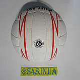 М'яч волейбольний Ronex Orignal Grippy Red/Black, фото 2