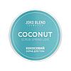 Кокосовий скраб для тіла Spring Love Joko Blend  200 мл, фото 2