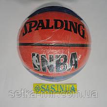 Мяч баскетбольный Spalding PU красно-синий,полоса,размер 7