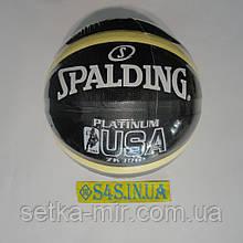 М'яч баскетбольний SPL Platinum USA №7, чорний