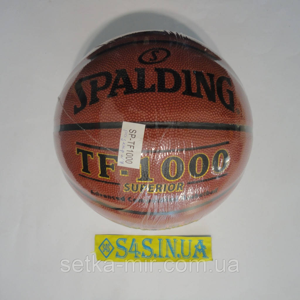 М'яч баскетбольний PU Spalding Superior, SP-TF1000R,смужка,розмір 7,помаранчевий