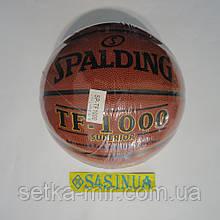 Мяч баскетбольный PU Spalding Superior, SP-TF1000R,полоска,размер 7,оранжевый