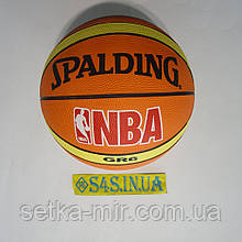 Баскетбольний м'яч для баскетболу гумовий Spalding коричневий, розмір 6, смуга