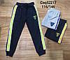 Спортивные штаны для мальчика оптом, Mr.David, 116-146 см,  № CSQ-52217