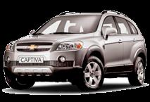 Тюнинг Chevrolet Captiva 2006-2011