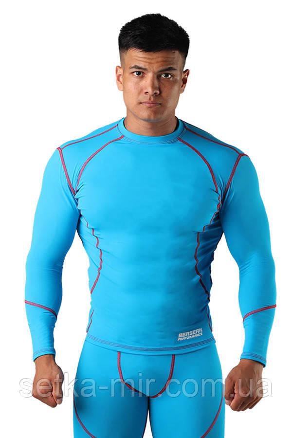 Компрессионная футболка BERSERK DYNAMIC light blue (размеры в ассортименте)