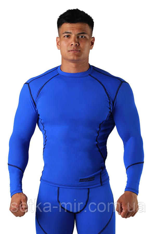 Компрессионная футболка BERSERK DYNAMIC blue (размеры в ассортименте)