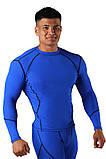 Компрессионная футболка BERSERK DYNAMIC blue (размеры в ассортименте), фото 2