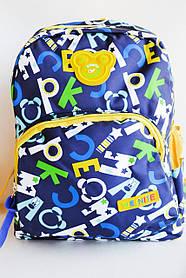 Детский рюкзак с рисунком (Арт. D5003)   3 шт.