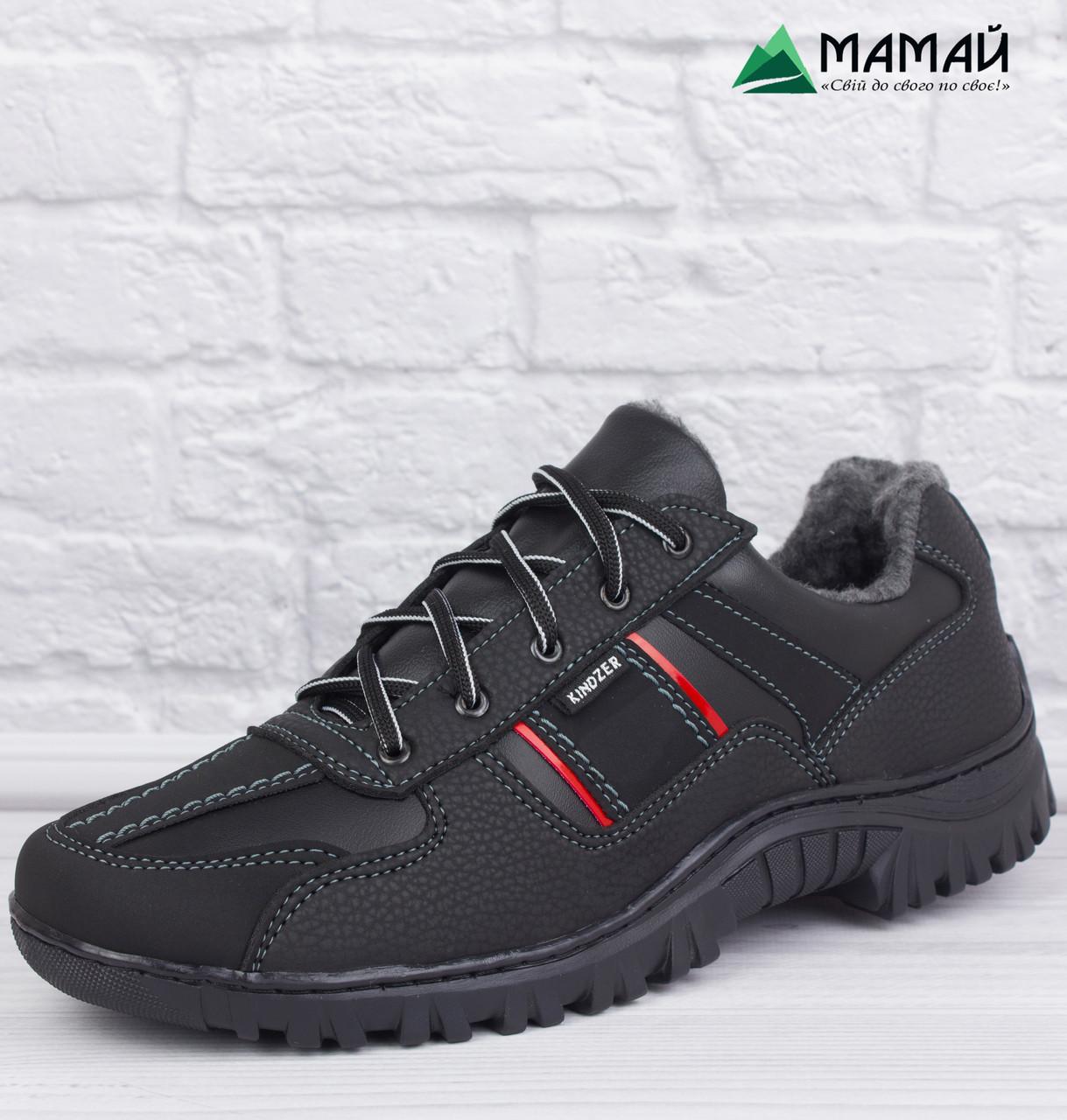 44р Кросівки чоловічі зимові черевики -20 °C