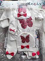 Подарочный набор для новорожденных из 5 предметов