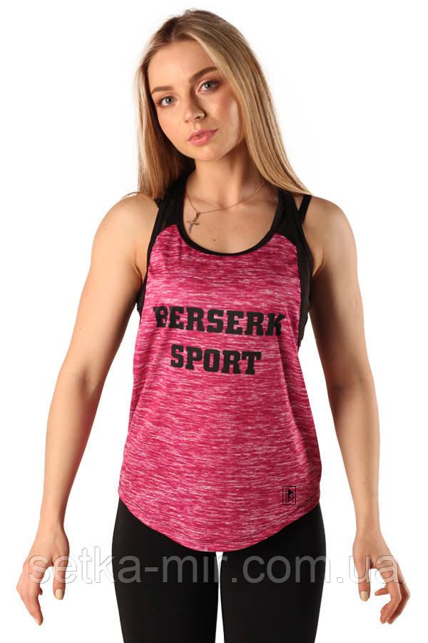 Майка BERSERK SWING FIT pink (розміри в асортименті)