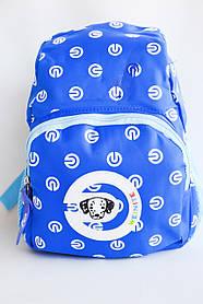 Детский рюкзак с рисунком (Арт. D50013)   3 шт.