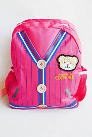 Детский рюкзак с рисунком (Арт. D50015)   3 шт.