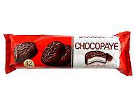 Печенье в шоколадной шлазури Chocopaye, 12шт (Турция)