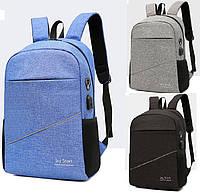 Рюкзак с USB+отверстие для наушников школьный студенческий повседневный, фото 1