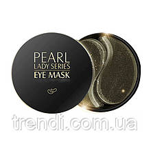 Гідрогелеві патчі з чорним перлами Images Pearl Lady Series