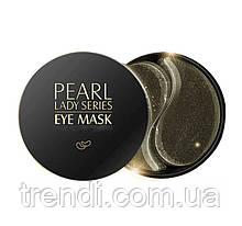 Гидрогелевые патчи с черным жемчугом Images Pearl Lady Series