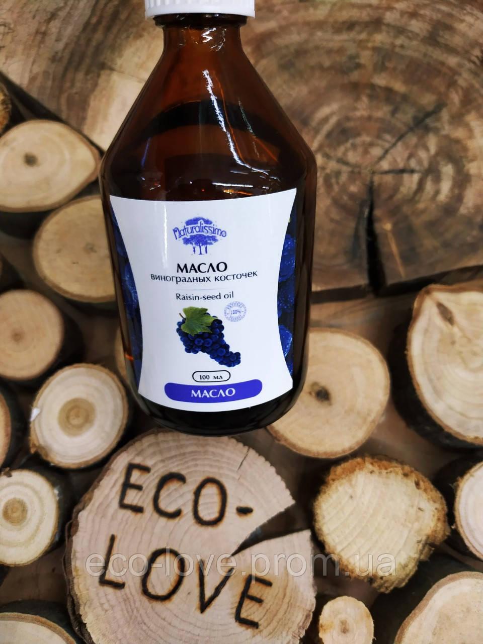 Масло виноградных косточек, Naturalissimo, 100 мл